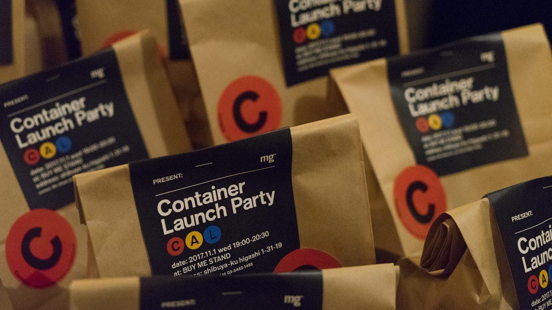 熱気に満ちた「Container」ローンチパーティ!