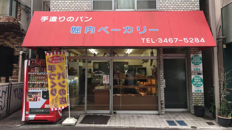 奥渋マップ Vol.03