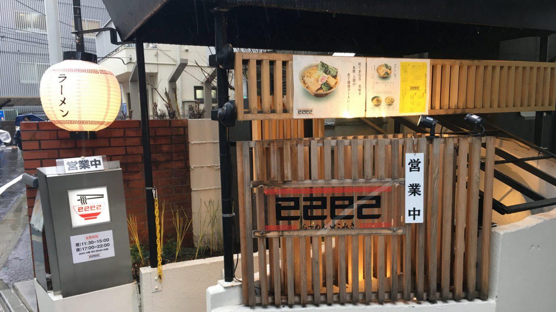 奥渋マップ Vol.14