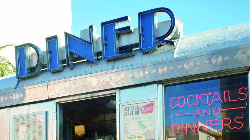 DINER #4 「11th.st Diner」