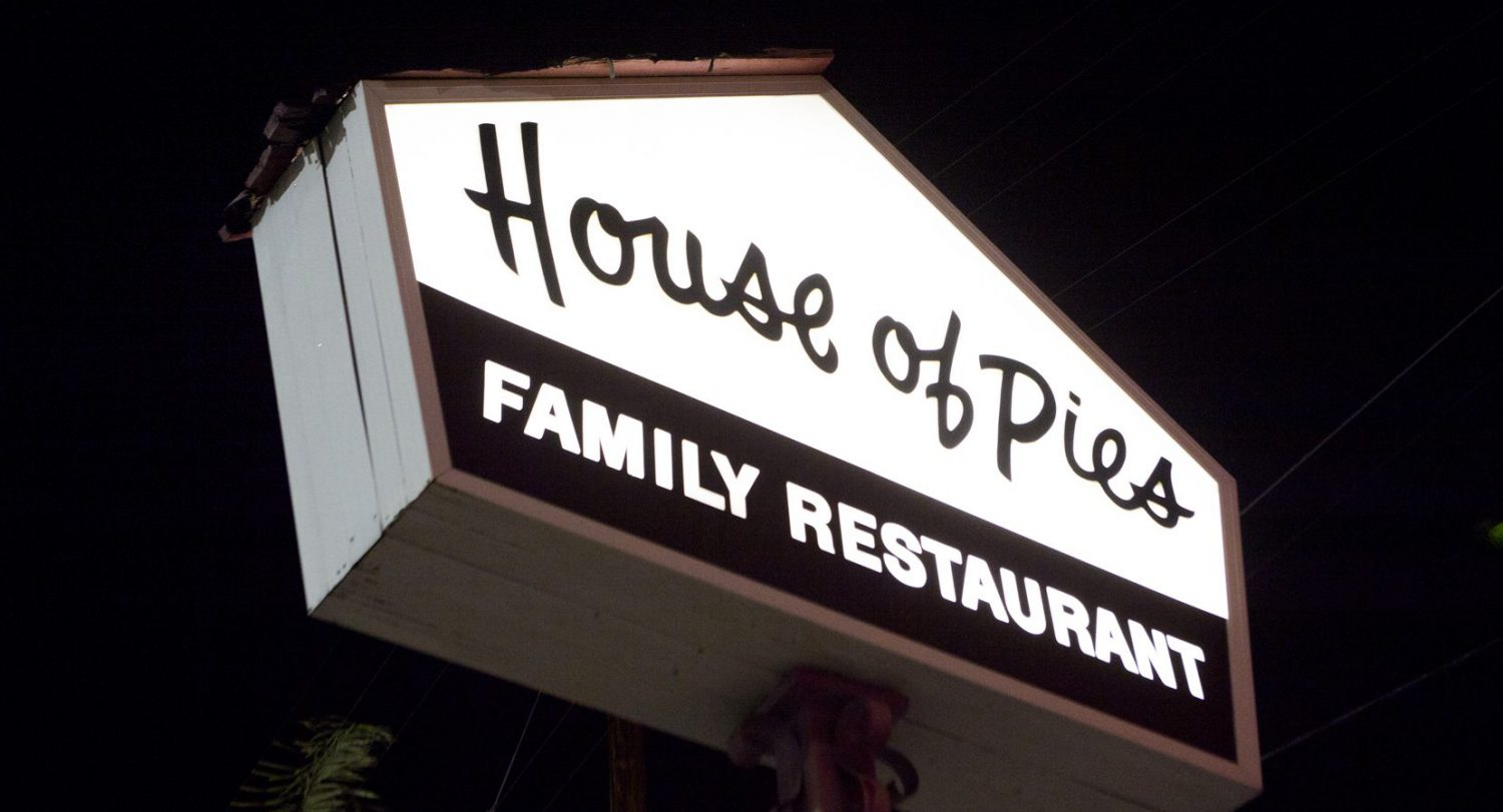 DINER #10「HOUSE OF PIES」