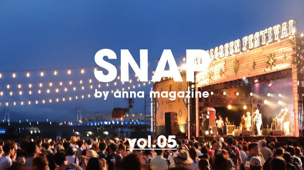 Local Green Festival -EVENT SNAP⑤-