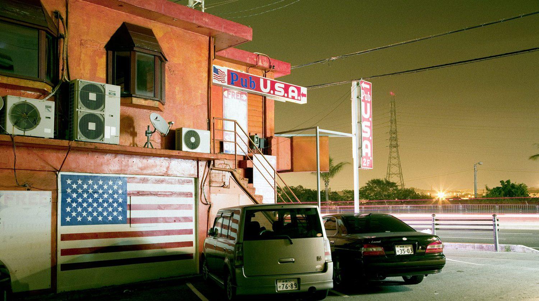 American mushup #1