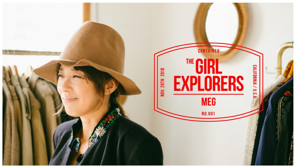 GIRL EXPLORERS vol.01 -Meg-