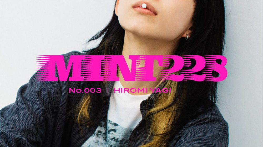 MINT228 vol.3  <br>ティーンエイジャーの好きも嫌いも、全部。