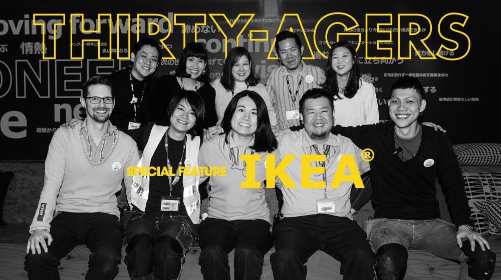 THIRTY-AGERS X IKEA® / WORKERS VOICE