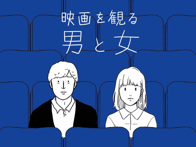 「ブエナ・ビスタ・ソシアル・クラブ★アディアオス」
