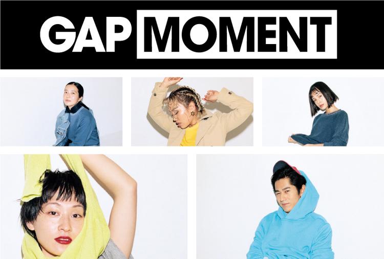 GAP MOMENT